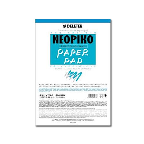 デリーター ネオピコペーパーパッド A4
