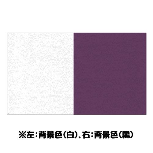 ターナー AGジャパネスクカラー20ml 395玉虫色(赤/紫)