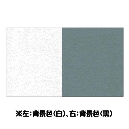 ターナー AGジャパネスクカラー20ml 396玉虫色(青/青緑)
