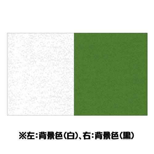 ターナー AGジャパネスクカラー20ml 397玉虫色(黄/黄緑)