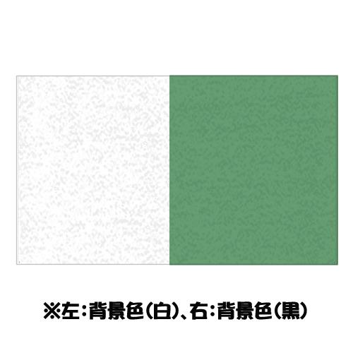 ターナー AGジャパネスクカラー20ml 398玉虫色(緑/濃緑)