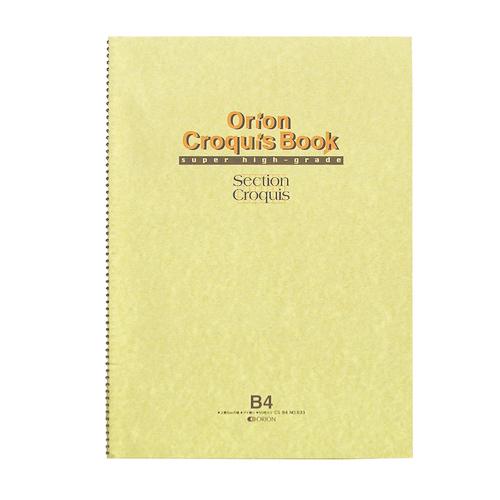 オリオン セクションクロッキー CS-B4