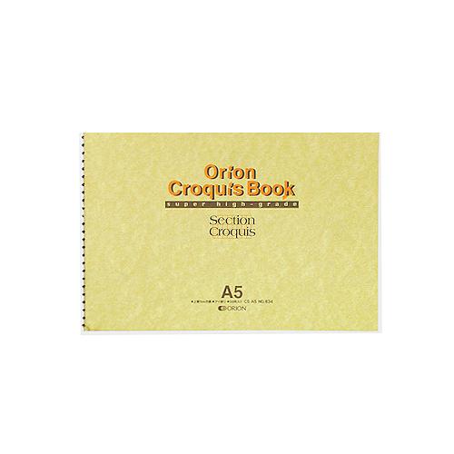 オリオン セクションクロッキー CS-A5