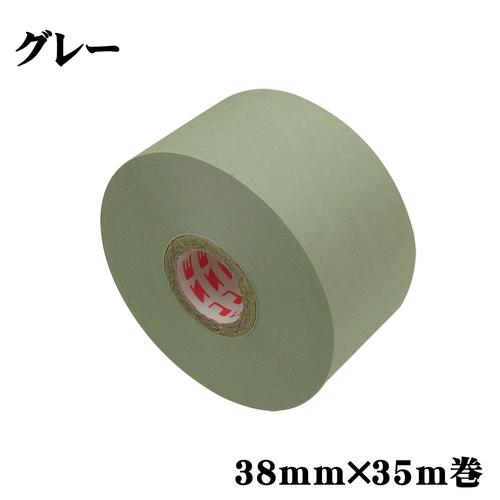 ミューズ 水張りテープ[グレー]38mmx35m巻