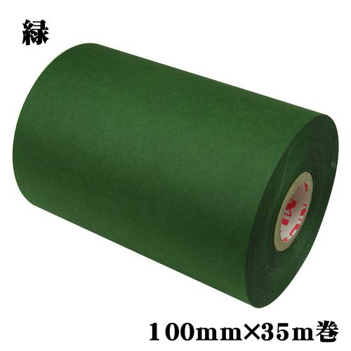 ミューズ 水張りテープ[緑]100mmx35m巻