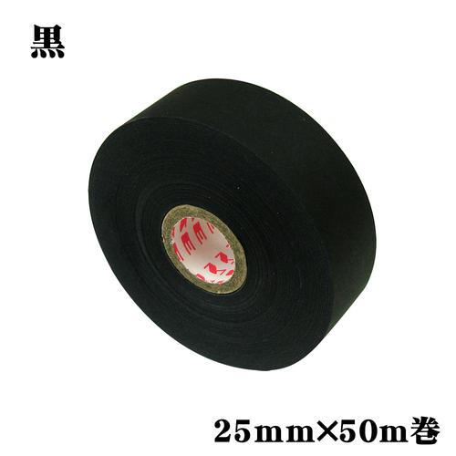 ミューズ 水張りテープ[黒]25mmx50m巻