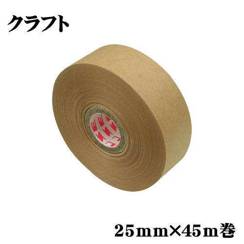 ミューズ 水張りテープ[クラフト]25mmx45m巻