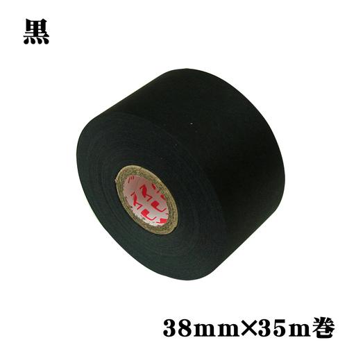 ミューズ 水張りテープ[黒]38mmx35m巻