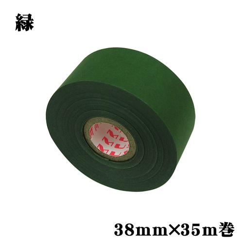 ミューズ 水張りテープ[緑]38mmx35m巻