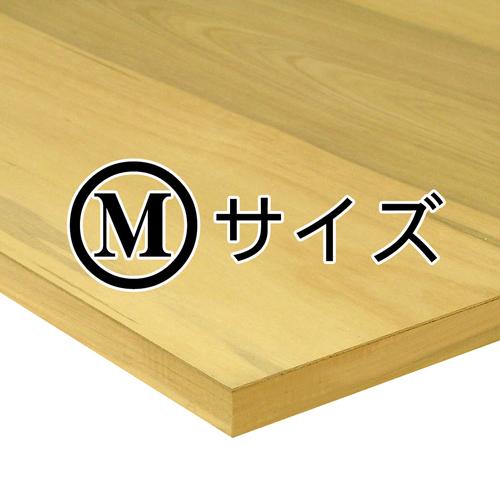 木製パネル[Mサイズ]