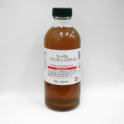 クサカベ 画用液 コーパルペンティングオイル 250ml