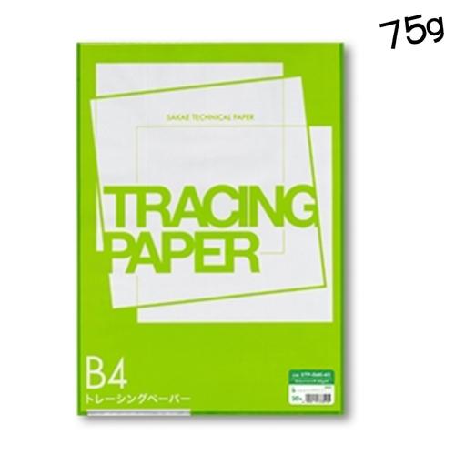 Sトレーシングペーパー75g B4(STP-B4K-75)50枚入