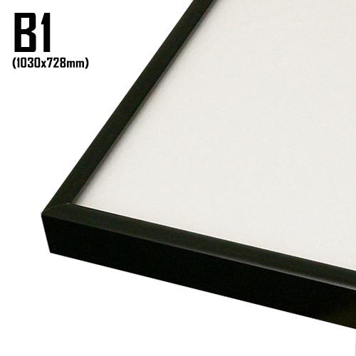 ラクパネ<ブラック> B1