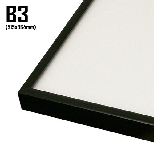 ラクパネ<ブラック> B3