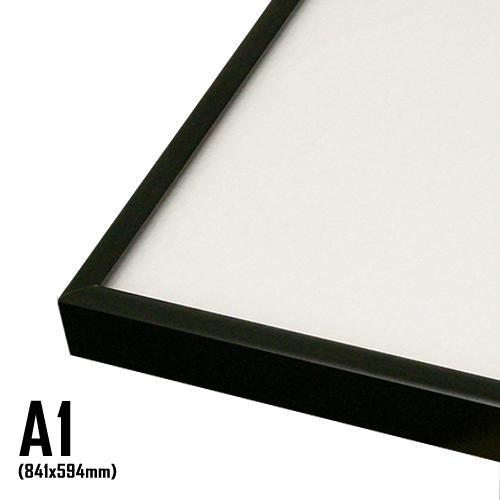 ラクパネ<ブラック> A1