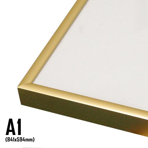 ラクパネ<ゴールド> A1