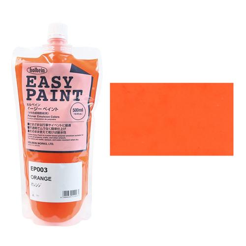 ホルベイン イージーペイント500ml オレンジ(EP003)