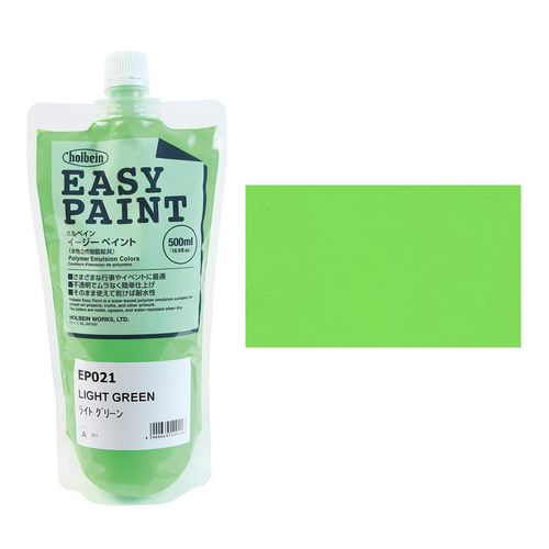 ホルベイン イージーペイント500ml ライトグリーン(EP021)