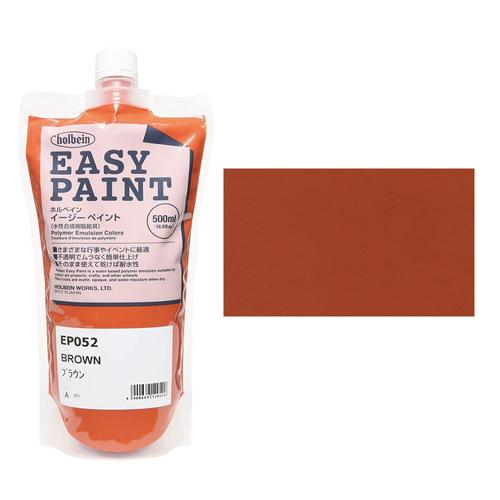 ホルベイン イージーペイント500ml ブラウン(EP052)