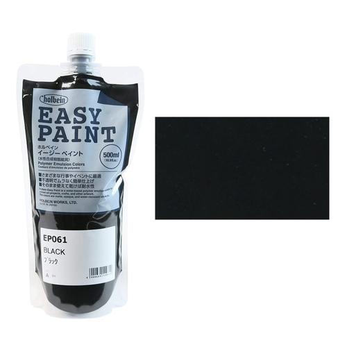 ホルベイン イージーペイント500ml ブラック(EP061)