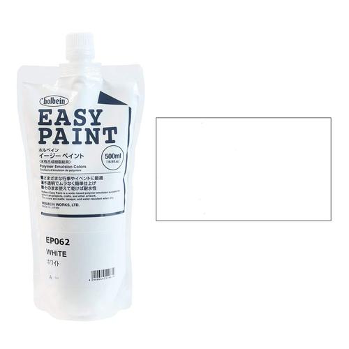 ホルベイン イージーペイント500ml ホワイト(EP062)
