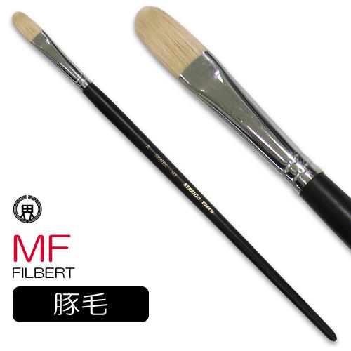 世界堂 油彩筆 MF(フィルバート)