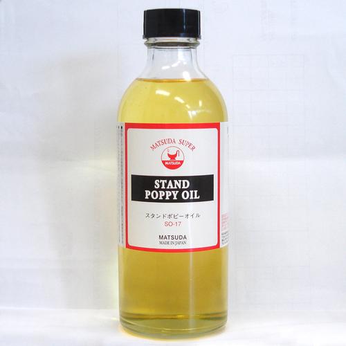 マツダ スーパー画用液 スタンドポピーオイル 250ml