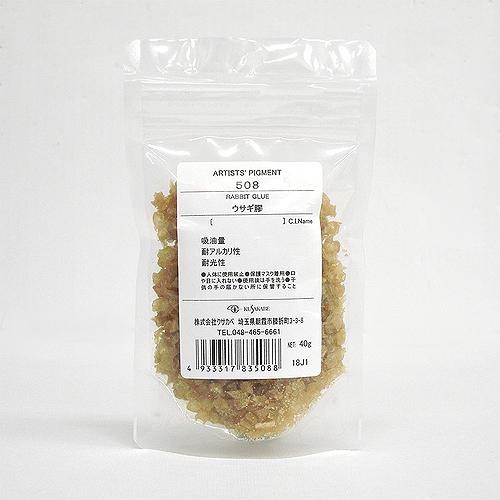 クサカベ 顔料 508 ウサギ膠 (40g)