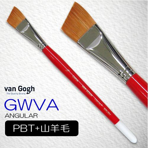 ヴァンゴッホ ビジュアル筆 GWVA(アンギュラ―)