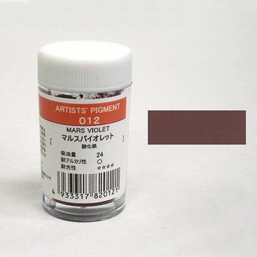クサカベ 顔料 012 マルスバイオレット (14g) ※プラ容器