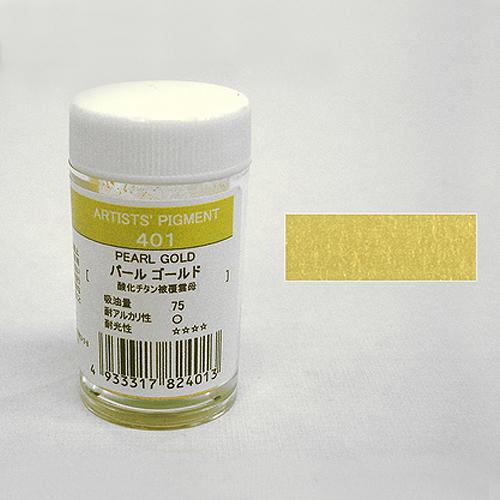 クサカベ 顔料 401 パールゴールド (5g) ※プラ容器