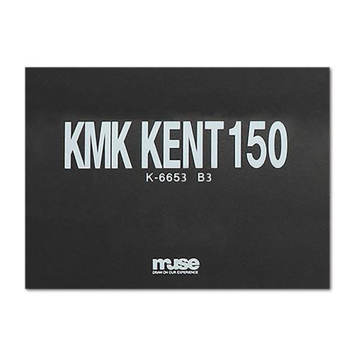 ミューズ KMKケントブロック#150 B3(K-6653)