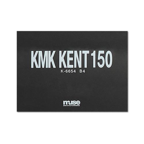 ミューズ KMKケントブロック#150 B4(K-6654)