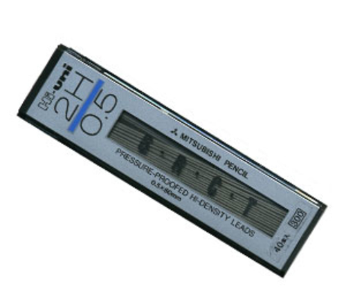 三菱 シャープ芯 ハイユニ[0.5mm]2H