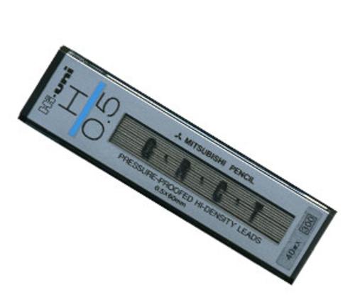 三菱 シャープ芯 ハイユニ[0.5mm]H