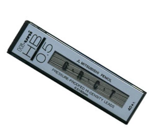 三菱 シャープ芯 ハイユニ[0.5mm]HB