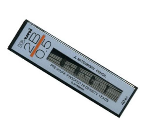 三菱 シャープ芯 ハイユニ[0.5mm]2B