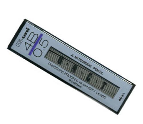 三菱 シャープ芯 ハイユニ[0.5mm]4B