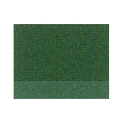 ルフラン 油絵具9号(40ml) 542 クロミウムオキサイドグリーン