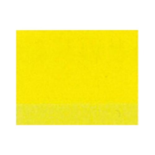 ルフラン 油絵具6号(20ml) 171 ジャパニーズイエローレモン