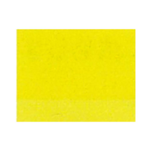 ルフラン 油絵具6号(20ml) 767 ルフランイエロー
