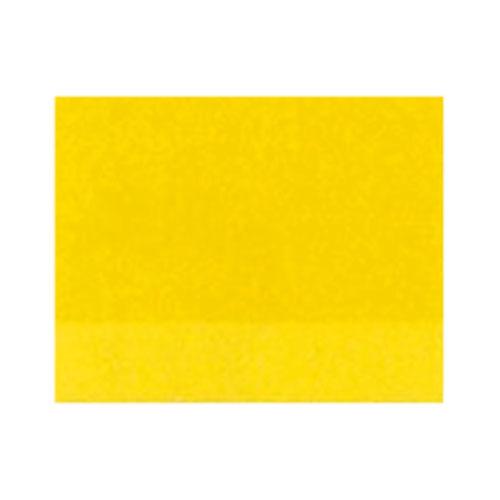 ルフラン 油絵具6号(20ml) 183 ジャパニーズイエローライト