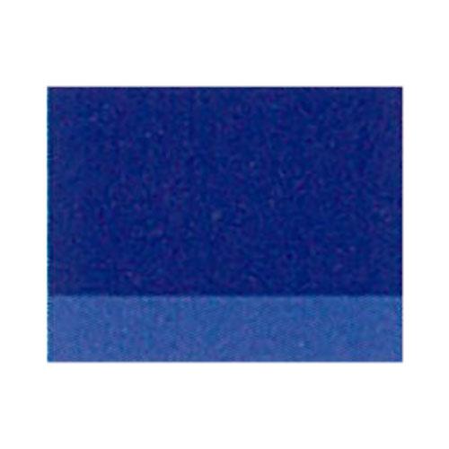 ルフラン 油絵具6号(20ml) 55 ウルトラマリンディープ