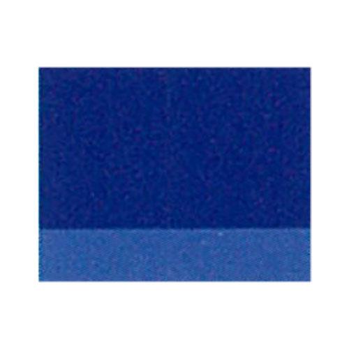 ルフラン 油絵具6号(20ml) 903 ウルトラマリンブルーグリーンシェード