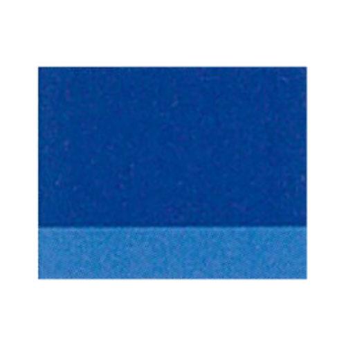 ルフラン 油絵具6号(20ml) 64 コバルトブルーヒュー