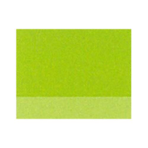 ルフラン 油絵具6号(20ml) 509 クロームグリーンライト