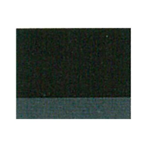 ルフラン 油絵具6号(20ml) 269 アイボリーブラック