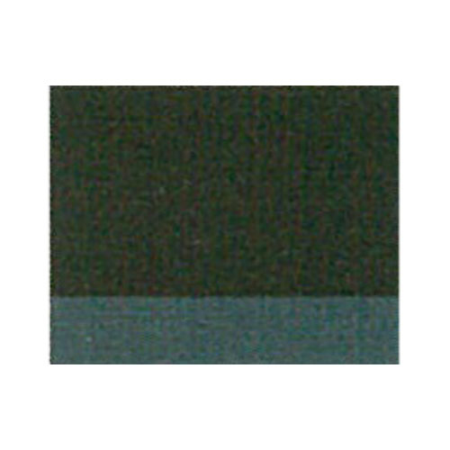 ルフラン 油絵具6号(20ml) 806 ぺリレーンブラック