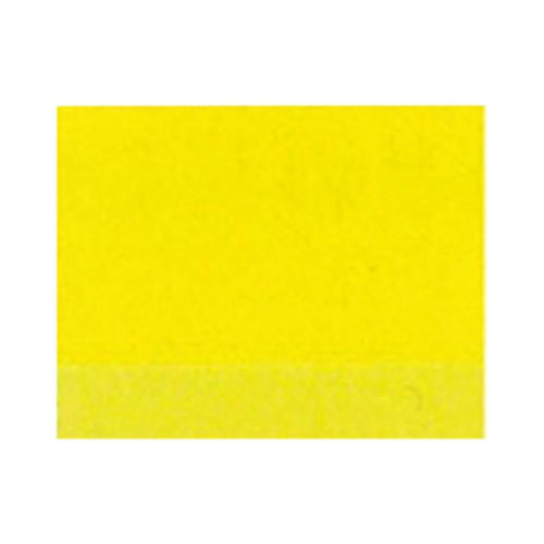 ルフラン 油絵具9号(40ml) 171 ジャパニーズイエローレモン