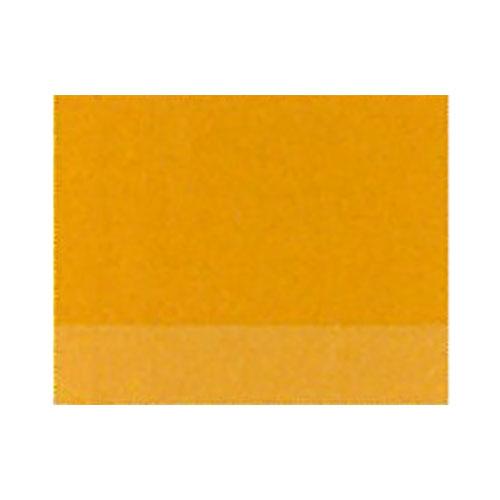 ルフラン 油絵具9号(40ml) 194 サハライエロー